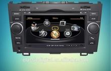 2din car multimedia system for crv