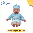 Baby sound chip for plush toy and doll