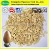 impotence tongkat ali extract / eurycoma longifolia concentrate / pure tongkat ali extract powder