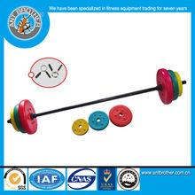 Professional Commercial 20KG Color Plastic Barbell Set