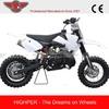 Kids Gas Dirt Bike 50cc (DB501A)