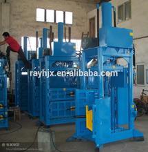 PET/ Film/ Fabric/ Carton Hydraulic Baling Machine