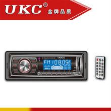 UKC CDX-GT1039 jl car musice equipment 5.1 audio decoder with MP3/WMA/ID3/USB/SD/MMC