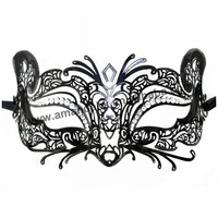 MJP-018B Hot Sale Wolf Animal Design Party Elegant Black Metal Laser Charming Princess Masquerade Butterfly Design Mask