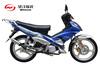 New Condition Two wheeler Gas Powered 110cc WONJAN - SUZUKI Super Cub bikes