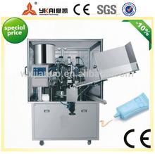GFJX glue filling and sealing machine, small tube filling and sealing machine , glue fill and seal