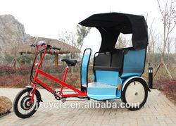 2014 outdoor best passenger taxi bike electric pedicab