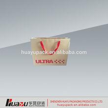 Gift paper bag incense wholesale