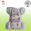 adult baby girl diaper change/goon diaper/nappy pad guangzhou
