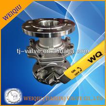Stainless Steel ball valve weiqiu ball valve 2 inch medium ball valve