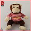 High quality customized musical toys wholesale plush electronic monkey plush singing and dancing dog animal toy