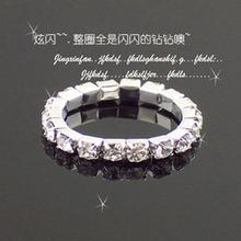 0908 Qingwen full shipping Korea Trendy jewelry diamond ring diamond ring stretch mixed batch