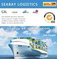 شركة الصين للشحن دبي seabay