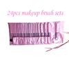 eye makeup brush set,professional makeup kits,professional makeup cases