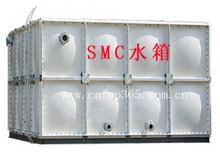 fiber glass reinforced plastic water tanks