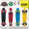 Snake Board Leading Manufacturer ,Portable skateboard long board