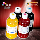 High quality ink sublimation for heat transfer digital printing