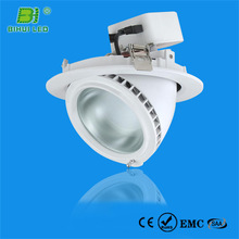 2014 New Products Cheap High Power Good Quality 54w 8inch energy star led downlight