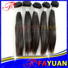 3 Bundles Unprocessed Cambodian Remy Straight Hair Weaving