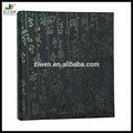 Negro de antigüedades de cuero álbum de fotos con los antiguos caracteres chinos( sostener 200 5x7 fotos)
