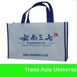 Hot Custom Cheap promotion cheap logo shopping bags