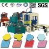 QT4-20 vibration brick machine,hydraform cement brick making machine made in china