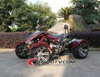 300cc atv for sale