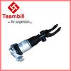 for VW Touareg Air shock absorber 7L6616040D old model