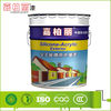 China Caboli Liquid White Matt Exterior Concrete Paint