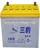 New design products rechargeable lead acid dry cell 12V 80ah car battery