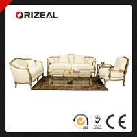 French Antique Sofa Set OZ-SW-259