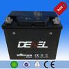 Made in China 2014 Newest model three wheelers passenger/battery operated three wheeler , maintenance free motorcycle battery