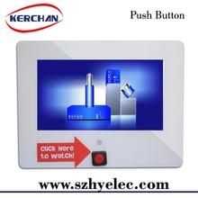 7 inch push button supermarket lcd monitor white screen
