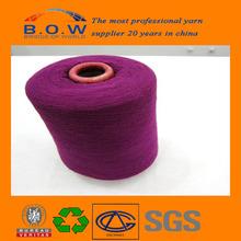 acrylic yarn 32/1 32/2 28/1 28/2 for trachten lederhosen