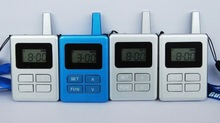Latest 863-865MHZ UHF Long Distance travel and tour guide