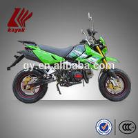 Chongqing Mini Small dirt bike cheap 125cc loncin dirt bike,KN125GY