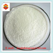 Wholesale & bulk high quality levamisole hydrochloride health medicine