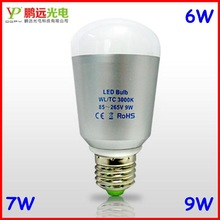 High Quality 6w/7w/9w high power dome led light bulb with 3 year warranty ( CE & RoHS Compliant )