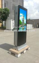 LG screen high brightness outdoor lcd display panel