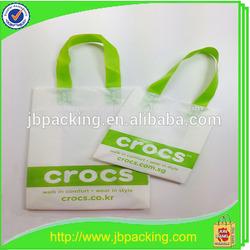 hdpe plastic bag/plastic shopping