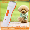 professional pet hair clipper of pet beauty tools pet grooming