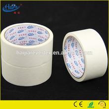 China manufacturer cheap fro car painting waterproof masking tape