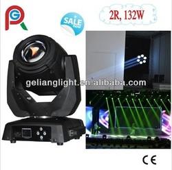 LED bar moving head light 132w 2r Stage moving head Led bar
