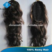 Cheap Wavy Hair 100% Natural Remy Human Hair Drawstring Ponytail