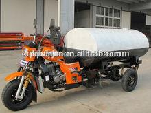 water motorcycle/ water cooled motorcycle engine/water tricycle bike