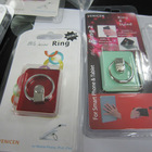 new products 2014 smartphone ring stand, finger ring stand for cellphone tablet,free retail package box