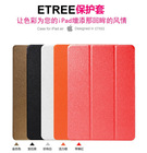 Fashion New Wallet Leather Smart Cover Skin For Apple iPad Mini 2