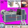 Low cost automatic single pe coated paper cups form machines