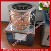CE Approved Automatic Frozen Chicken Meat Processing Machine FR-50 for Sale