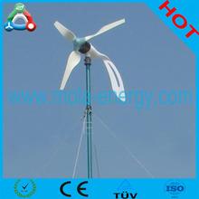 Horizontal Axis Wind Power 600w Max 750w Generator For Sale